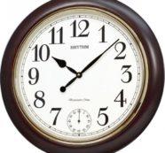 Kuchyňské hodiny neruší, naopak se ozvou v pravý čas